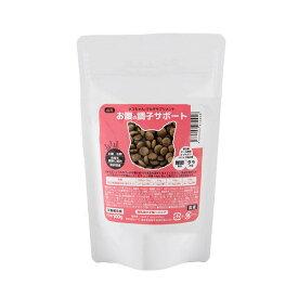 ネコちゃんのマルチサプリメント お腹の健康サポート 100g 猫用 国産 関東当日便