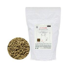 国産 チンチラの食事プレミアム 1.2kg 毛球対策 小麦粉不使用 ヘルシーフード 関東当日便