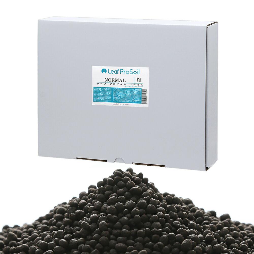 Leaf Pro Soil リーフプロソイル ノーマル 8L 熱帯魚 用品 お一人様3点限り 関東当日便