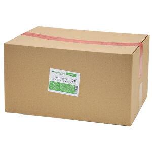 Leaf Pro Soil リーフプロソイル 水草用 パウダー 24L(8L×3袋) お一人様1点限り 同梱不可 関東当日便