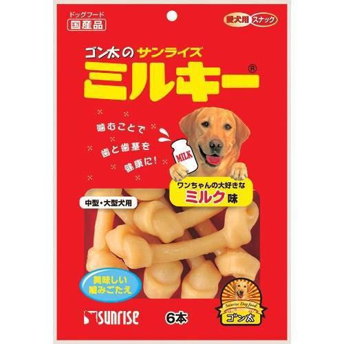 サンライズ ゴン太のサンライズ ミルキー 6本 犬 おやつ ゴン太 ミルキー 関東当日便
