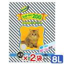 猫砂 スーパーキャット スーパーDC200 2袋入り お一人様1点限り 関東当日便