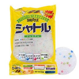 猫砂 シャトル プレミアム 3.6L(イエロー) 8袋 猫砂 シリカゲル 沖縄別途送料 関東当日便