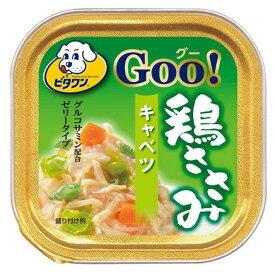 ビタワングー 鶏ささみ キャベツ 100g 24個 ドッグフード ビタワン 関東当日便