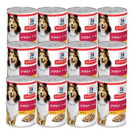 サイエンスダイエット アダルト チキン 成犬用 缶 370g 1箱12缶 正規品 ドッグフード 関東当日便