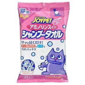 ジョイペット アミノリンスインシャンプータオル 猫用 25枚入り 関東当日便