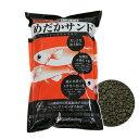 シラクラ めだかサンド 1.5kg 熱帯魚 用品 ソイル メダカ 底砂 砂利 関東当日便