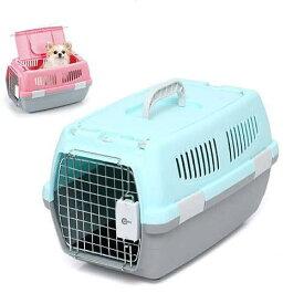 マルカン 2ドアキャリー 小型犬・猫用 ブルー 犬 猫 キャリーバッグ キャリーケース(5kgまで) 関東当日便
