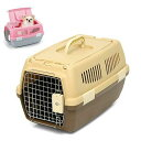 マルカン 2ドアキャリー 小型犬・猫用 ブラウン 犬 猫 キャリーバッグ キャリーケース(5kgまで) 関東当日便