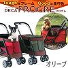 (large size) Cart (to 30 kg) for the Bonbi pet buggy DECA progressive rock olive medium size dog