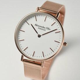 Alessandra Olla アレッサンドラオーラ 腕時計 AO-35-2 レディース クオーツ