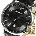 【並行輸入品】EMPORIO ARMANI エンポリオアルマーニ 腕時計 AR2411 メンズ