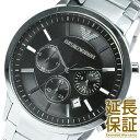 【レビュー記入確認後3年保証】エンポリオアルマーニ 腕時計 EMPORIO ARMANI 時計 並行輸入品 AR2434 メンズ クロノグ…