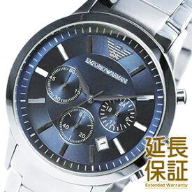 9c8128c53d 【並行輸入品】EMPORIO ARMANI エンポリオアルマーニ 腕時計 AR2448 メンズ クロノグラフ