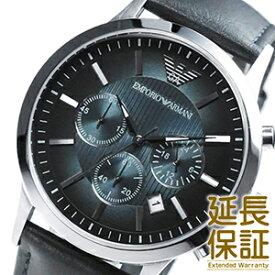 EMPORIO ARMANI エンポリオアルマーニ 腕時計 AR2473 メンズ