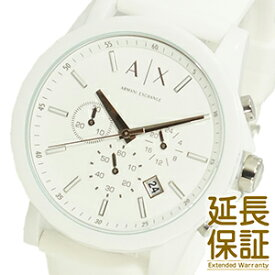 【並行輸入品】ARMANI EXCHANGE アルマーニ エクスチェンジ 腕時計 AX1325 メンズ クロノグラフ