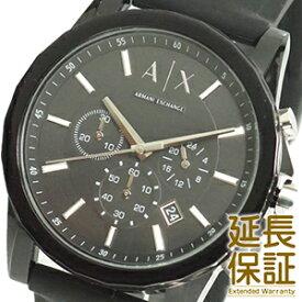 【並行輸入品】ARMANI EXCHANGE アルマーニ エクスチェンジ 腕時計 AX1326 メンズ クロノグラフ