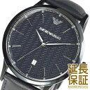 【レビュー記入確認後3年保証】エンポリオアルマーニ 腕時計 EMPORIO ARMANI 時計 並行輸入品 AR2479 メンズ