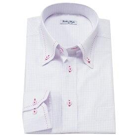 【アウトレット】【返品・交換不可】ビジネスシャツ ワイシャツ Yシャツ 長袖 カラーシャツ ダブルカラー ビジネス トップ芯加工 形態安定 襟高 カッターシャツ ドレスアップ 制服 学生服にも シャツ 大きいサイズ スリム 結婚式 お葬式 礼服