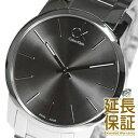 【レビュー記入確認後7年保証】カルバンクライン 腕時計 Calvin Klein 時計 並行輸入品 K2G21161 メンズ ck city シー…