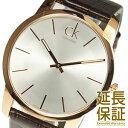 【レビュー記入確認後7年保証】カルバンクライン 腕時計 Calvin Klein 時計 並行輸入品 K2G21629 メンズ ck city シー…