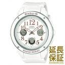 【レビュー記入確認後10年保証】カシオ 腕時計 CASIO 時計 正規品 CASIO カシオ 腕時計 BGA-150EF-7BJF レディース BA…