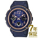 【正規品】CASIO カシオ 腕時計 BGA-150PG-2B2JF レディース BABY-G ベビージー クオーツ