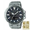 【正規品】CASIO カシオ 腕時計 PRX-8000GT-7JF メンズ PROTREK プロトレック MANASLU マナスル ソーラー電波 タフソーラー
