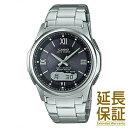 【レビュー記入確認後10年保証】カシオ 腕時計 CASIO 時計 正規品 CASIO カシオ 腕時計 WVA-M630D-1A4JF メンズ wave ceptor ウェーブセプター メタルバンド ソ
