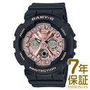 【国内正規品】CASIO カシオ 腕時計 BA-130-1A4JF レディース BABY-G ベビーG