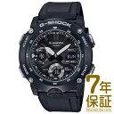 【国内正規品】CASIO カシオ 腕時計 GA-2000S-1AJF メンズ G-SHOSK Gショック