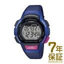 【正規品】CASIO カシオ 腕時計 LWS-1000H-2AJF レディース SPORTS GEAR スポーツギア ペアウォッチ(メンズはWS-1000H-2AJF) クォーツ