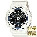 【レビュー記入確認後10年保証】カシオ 腕時計 CASIO 時計 正規品 GA-100B-7AJF メンズ G-SHOCK ジーショック