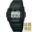 【レビュー記入確認後10年保証】カシオ 腕時計 CASIO 時計 正規品 GW-M5610-1JF メンズ G-SHOCK ジーショック 5600シ…