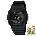 【レビュー記入確認後10年保証】カシオ 腕時計 CASIO 時計 正規品 GW-M5610-1BJF メンズ G-SHOCK ジーショック 電波ソ…