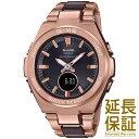 【正規品】CASIO カシオ 腕時計 MSG-W200CG-5AJF レディース BABY-G G-MS ベイビーG ジーミズ 電波時計 タフソーラー