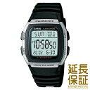 【レビュー記入確認後10年保証】カシオ 腕時計 CASIO 時計 正規品 W-96H-1AJF メンズ スタンダード STANDARD