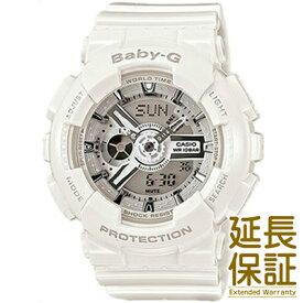 【あす楽】【正規品】CASIO カシオ 腕時計 BA-110-7A3JF レディース BABY-G ベビージー