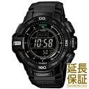 【レビュー記入確認後10年保証】カシオ 腕時計 CASIO 時計 正規品 PRG-270-1AJF メンズ PRO TREK プロトレック