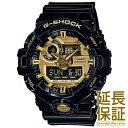 【レビュー記入確認後10年保証】カシオ 腕時計 CASIO 時計 正規品 GA-710GB-1AJF メンズ G-SHOCK ジーショック Garish…