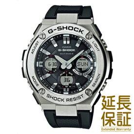 【国内正規品】CASIO カシオ 腕時計 GST-W110-1AJF メンズ G-SHOCK ジーショック G-STEEL Gスチール ソーラー