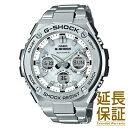 【レビュー記入確認後10年保証】カシオ 腕時計 CASIO 時計 正規品 GST-W110D-7AJF メンズ G-SHOCK ジーショック G-STEEL Gスチール ソーラー 電波