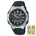 【レビュー記入確認後10年保証】カシオ 腕時計 CASIO 時計 正規品 WVA-M650-1AJF メンズ wave ceptor ウェーブセプタ…