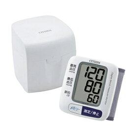 CITIZEN シチズン CH 650F 手首式電子血圧計