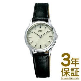 【正規品】CITIZEN 腕時計 FRB36-2263 レディース CITIZEN COLLECTION シチズンコレクション ペアウォッチ(メンズはFRB59-2263) エコ・ドライブ