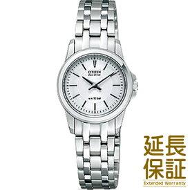 【国内正規品】CITIZEN シチズン 腕時計 SIR66-5141 レディース ペアウォッチ STILETTO ステレット エコドライブ