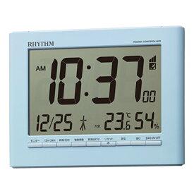 【正規品】RHYTHM リズム時計 クロック 8RZ203SR04 CITIZEN シチズン 電波時計 温湿度計 掛置兼用 フィットウェーブD203