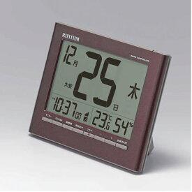 【正規品】RHYTHM リズム時計 クロック 60サイズ 8RZ208SR06 CITIZEN シチズン 掛置兼用デジタル電波時計 温湿度計 フィットウェーブカレンダーD208