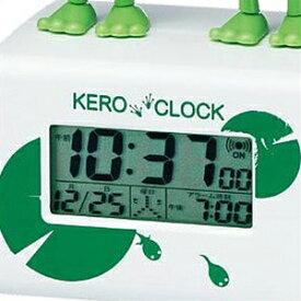 【正規品】リズム時計 クロック CITIZEN シチズン 8RDA46RH03 目覚まし時計 ケロクロック2