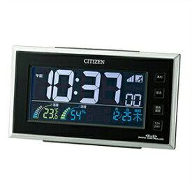 【正規品】リズム時計 クロック CITIZEN シチズン 8RZ121-002 目覚まし時計 電波時計 パルデジットネオン121
